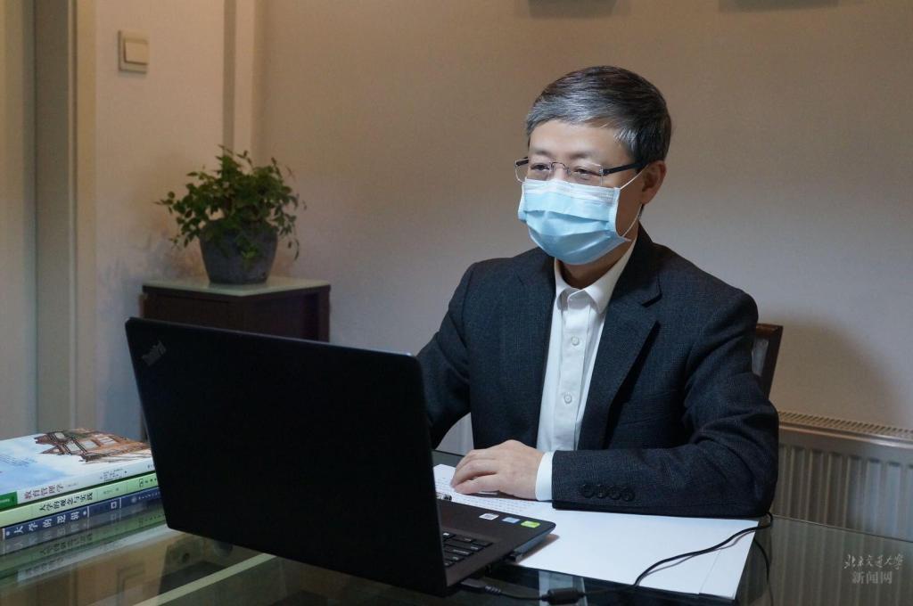 """北京交通大学今日""""线上开学"""""""